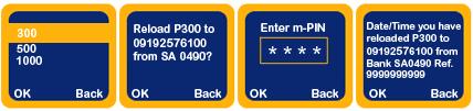 BDO-Smart SMS prepaid reload 3